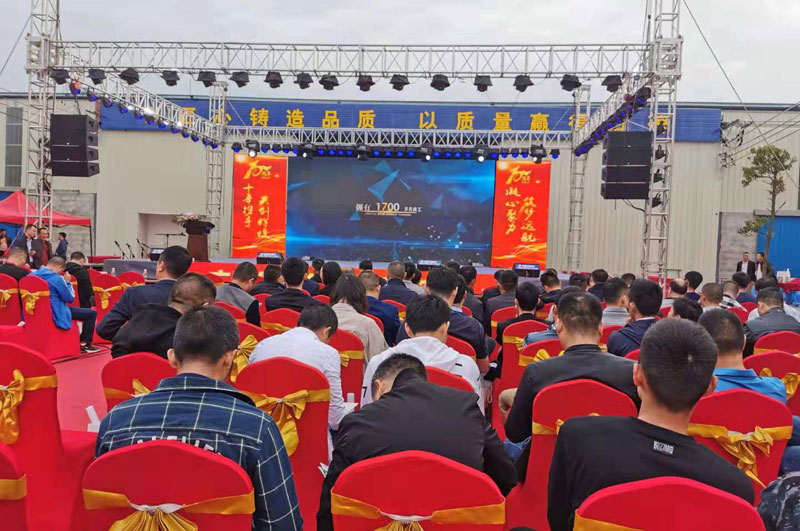 飞扬吧,伟新!——2019年广西伟新集团10周年庆典!