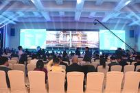 全球饰面大会暨第八届装饰纸与饰面板定制家居产业链发展峰会