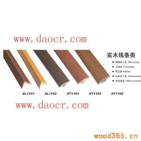 中国东阳巧木匠复古木制品厂