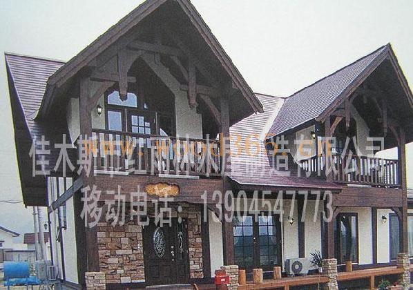 佳木斯市红别墅雨林v别墅有限责任10x14图片实景木屋米图片