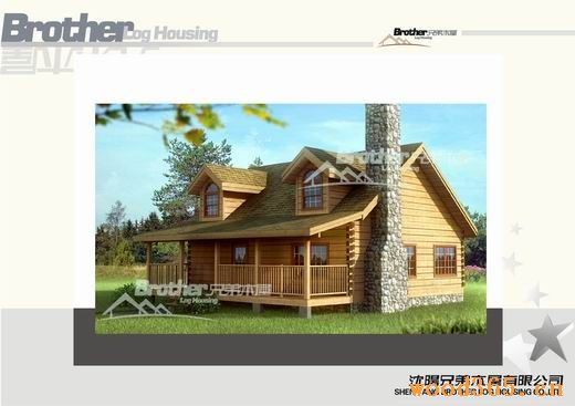 沈阳兄弟木屋有限公司成立于2002年12月,是俄罗斯兄弟木业有限公司在中国投资的专业生产木屋的企业。专业从事木结构房屋、木制别墅、休闲木屋等木结构建筑的设计制作安装和开发。选用俄罗斯西伯利亚的樟子松和落叶松作为原料。公司可根据客户的要求和需要,专门设计和生产各种类型,多国风格的木屋、木制别墅,拥有一流的生产设备和先进的工艺,具备年生产10万平方米木屋的生产能力。 联系人:戴先生 电话:0086-024-23929882-604 传真:0086-024-23907781 网址:www.