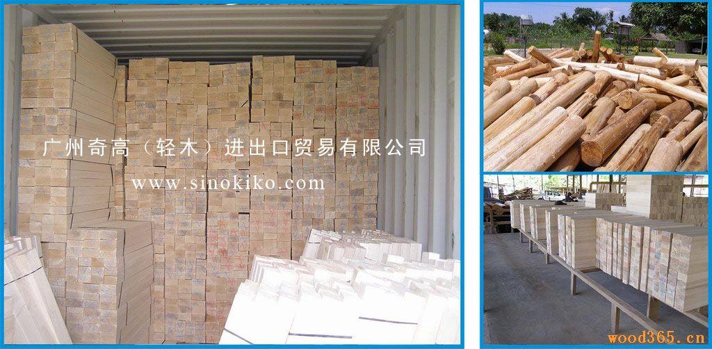 轻木(巴沙木)-轻木(巴沙木)在中国供应商