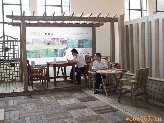 正山木结构有限公司