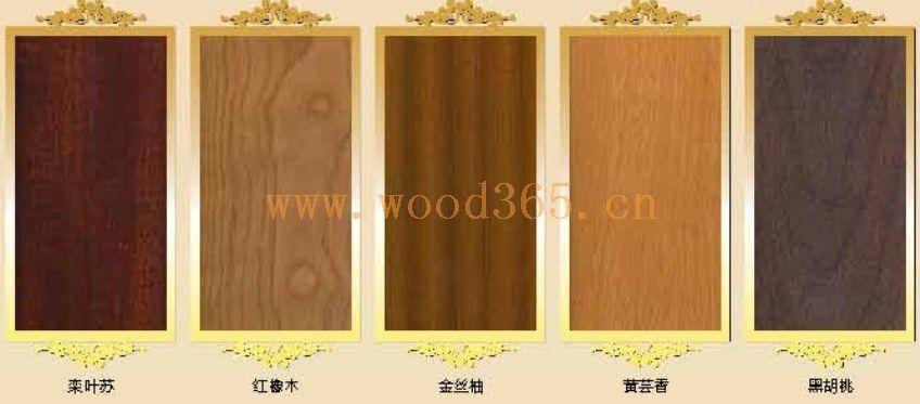 多层实木复合地板,强化地板-福尼亚木业