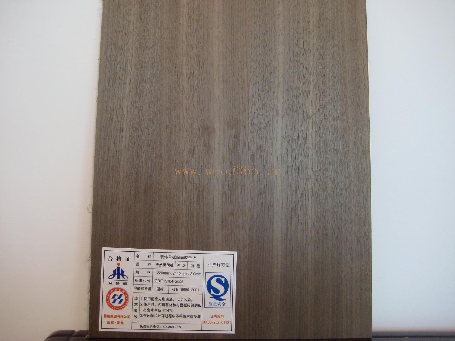 胡桃木饰面板装修效果_图片素材