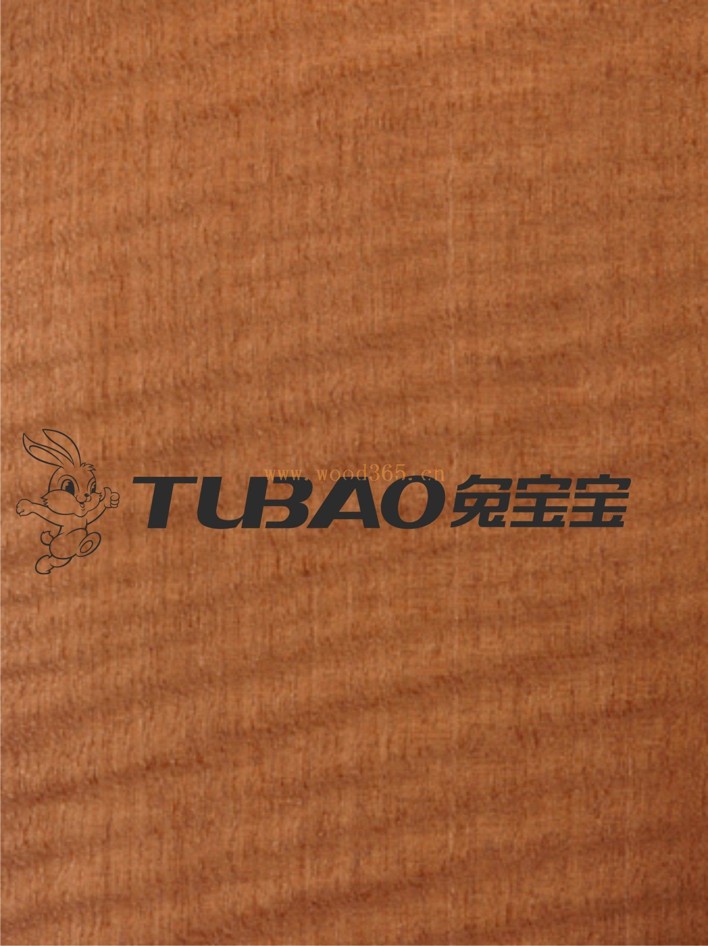 木皮的广泛应用      木皮有着优美的纹理,缤纷的色彩,以及树木在