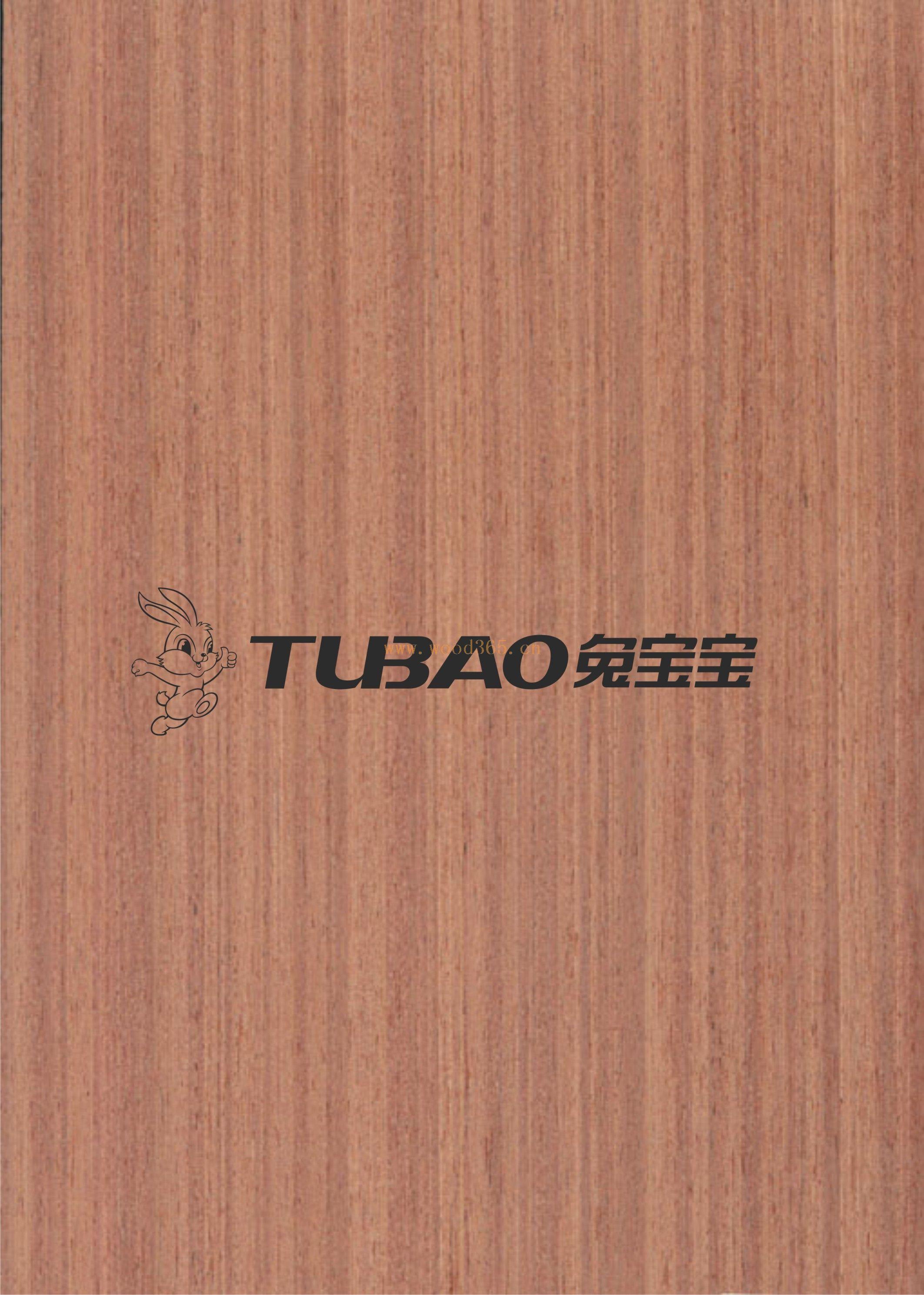 木皮的广泛应用        木皮有着优美的纹理,缤纷的色彩,以及树木