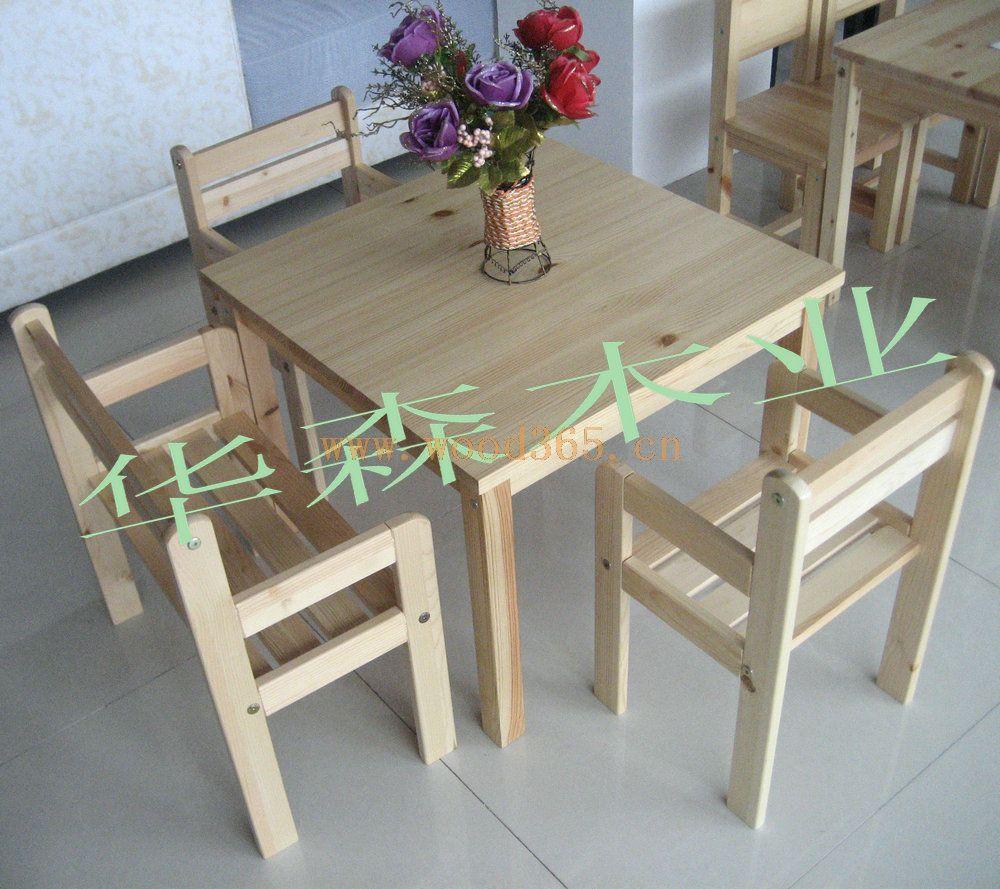 松木儿童桌&松木双人儿童椅&松木单人儿童椅