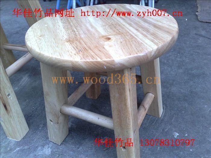 批发供应 实木圆木凳 圆凳 凳子30cm高