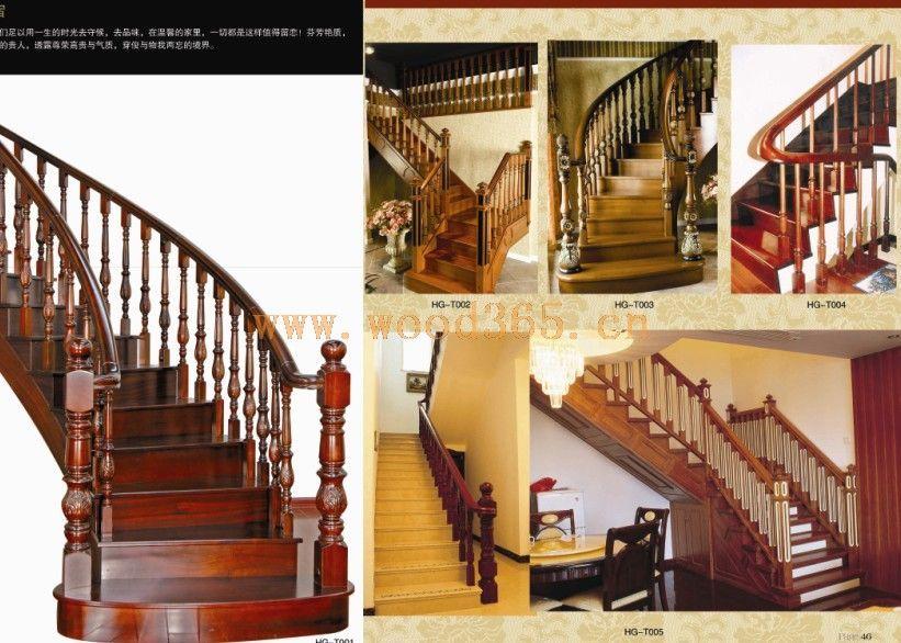 原木艺术楼梯