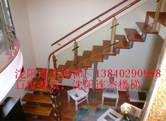 沈阳楼梯厂钢木楼梯旋转楼梯实木楼梯阁楼楼梯批发