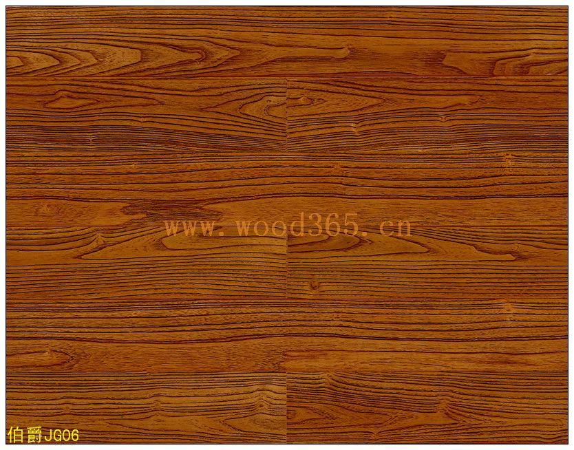 仿古浮雕木地板-安然踏步木业有限公司