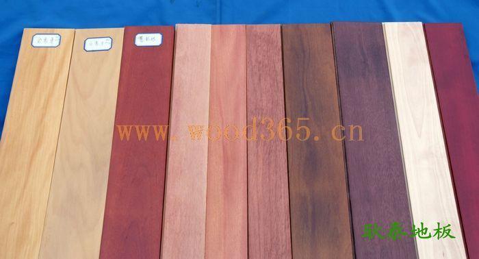 旗下品牌实木地板条,实木复合地板