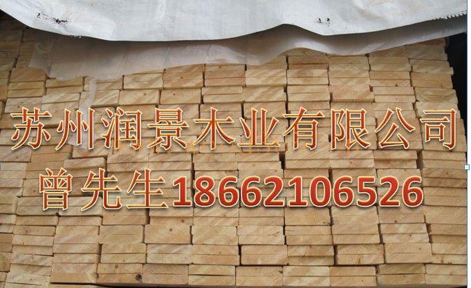 松木木材 松木短料 松木薄板,松木床板料,砂光床板料