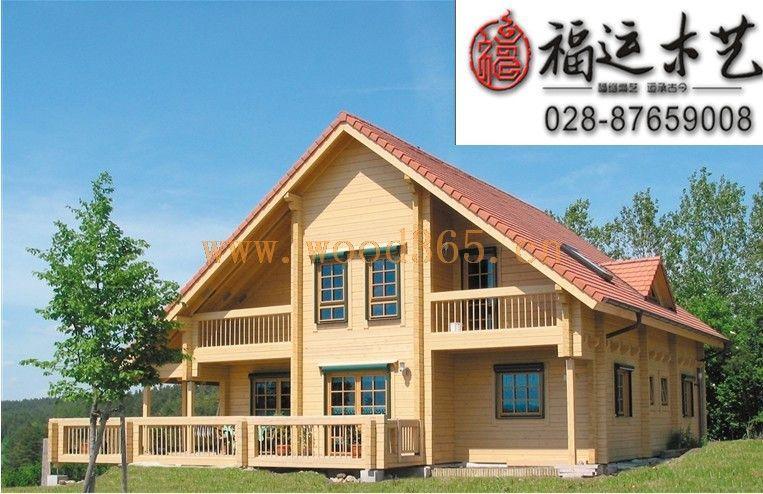 成都防腐木小屋|木屋建筑设计|木屋别墅建筑
