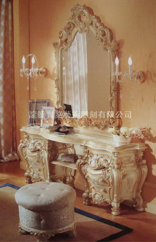 欧式梳妆台,妆台,穿衣镜,梳妆凳,妆凳