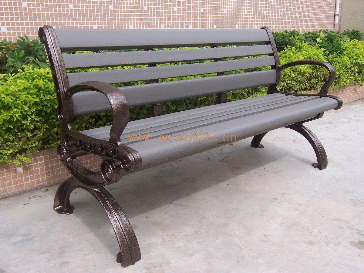 户外家具+公园椅+园林桌椅+垃圾桶+花箱+单车架+手