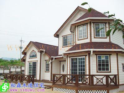 美式木屋,木别墅,木结构房屋(青岛松森木屋有限公司)