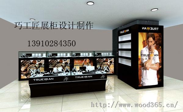 展柜北京巧工匠展柜珠宝展柜设计制作公司