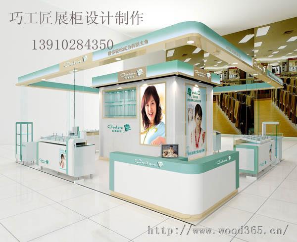展柜北京烤漆化妆品展柜商场展柜设计制作公司