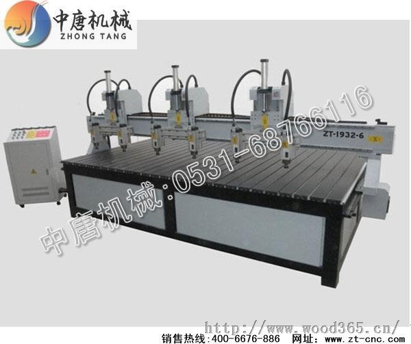 生产三轴雕刻机