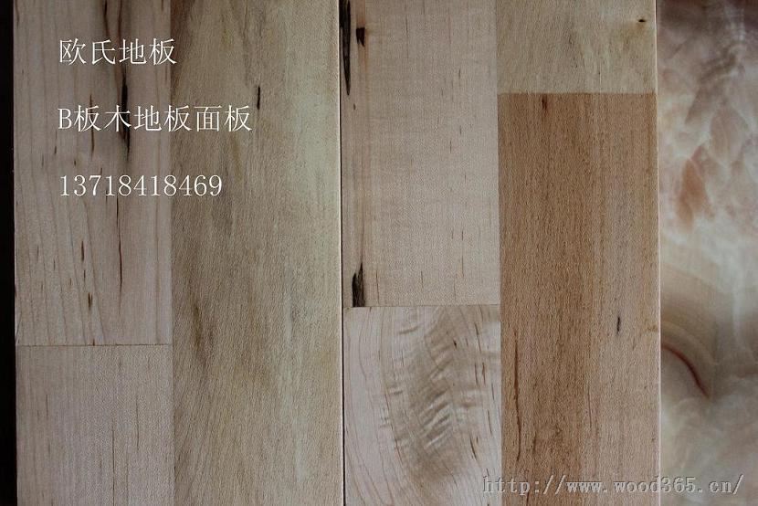 室内木地板羽毛球运动场-北京欧氏pvc地板股份公司