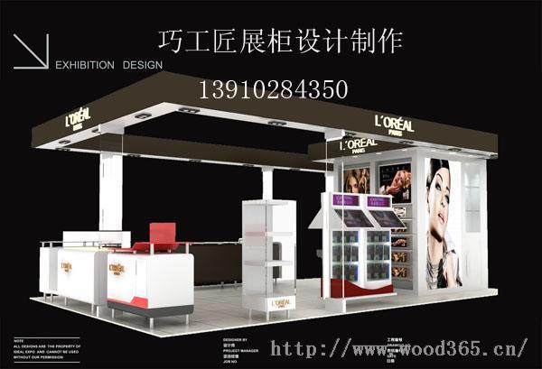 展柜北京烤漆精品柜台设计制作公司