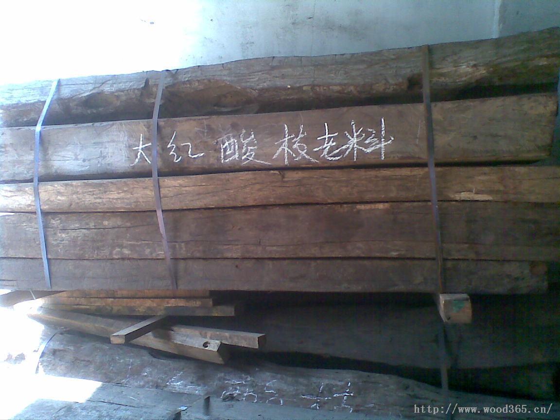 如何办理黄埔港非洲酸枝木进口清关服务/木材进口报关