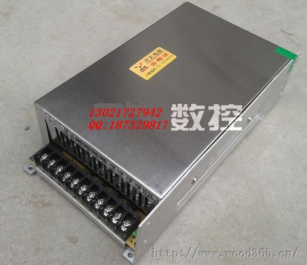 雕刻机电路接线图/雕刻机驱动器开关电源/上海冠洋牌开关电源价格