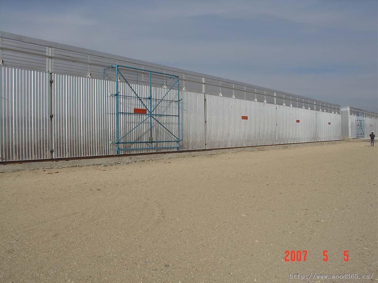 哈尔滨华意木材干燥设备有限公司(木)