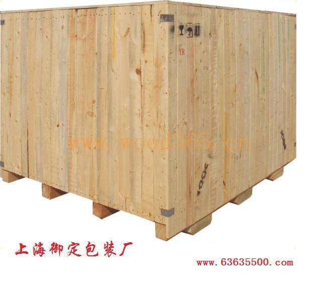 承重木包装箱,机械木包装箱