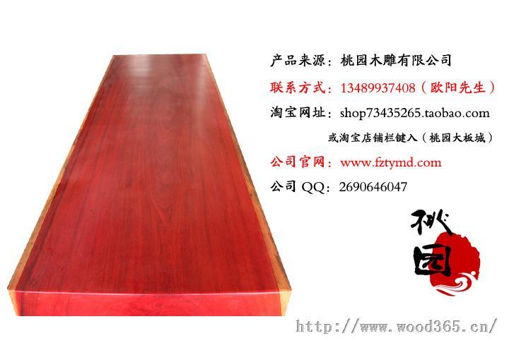 非洲红花梨大板桌实木原木大班台红木办公桌实木画案