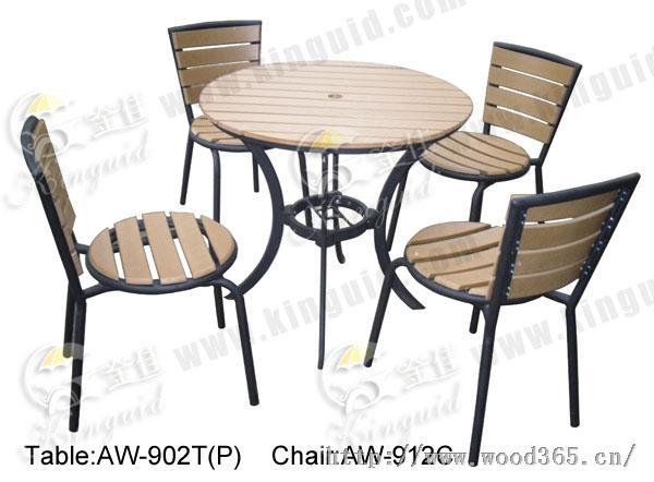 塑木家具,户外桌椅,桌椅组合,休闲庭院家具