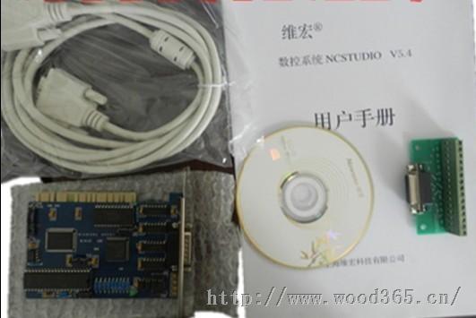 雕刻机维宏控制卡电脑控制卡三轴运动控制卡赠5.4.49软件
