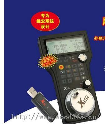 雕刻机手柄 无线手轮 维宏卡 雕刻机遥控器 雕刻机配件