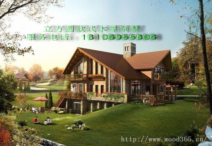 木结构别墅-福建立方圆木结构科技有限公司