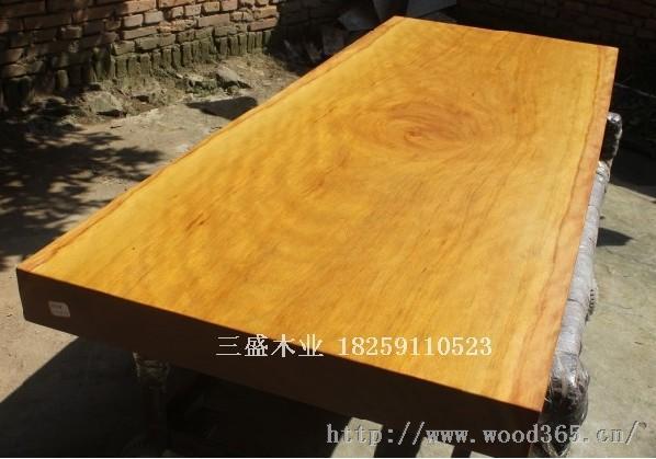 花梨木大板原木实木非洲黄花梨大板桌大班台会议桌桌