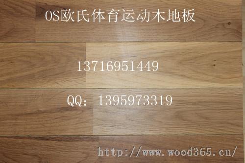 运动育木地板,lvl防腐龙骨枫木地板