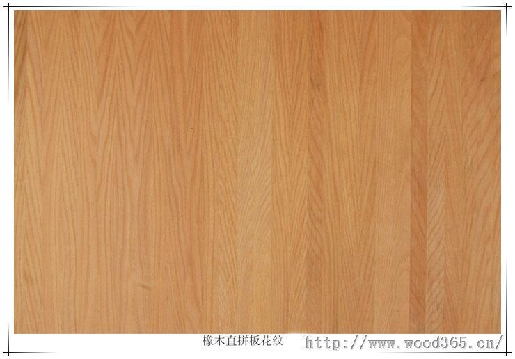 橡木直拼板花纹