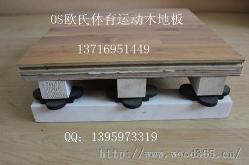 运动实木地板,运动地板几个标准,板式龙骨体育木地板