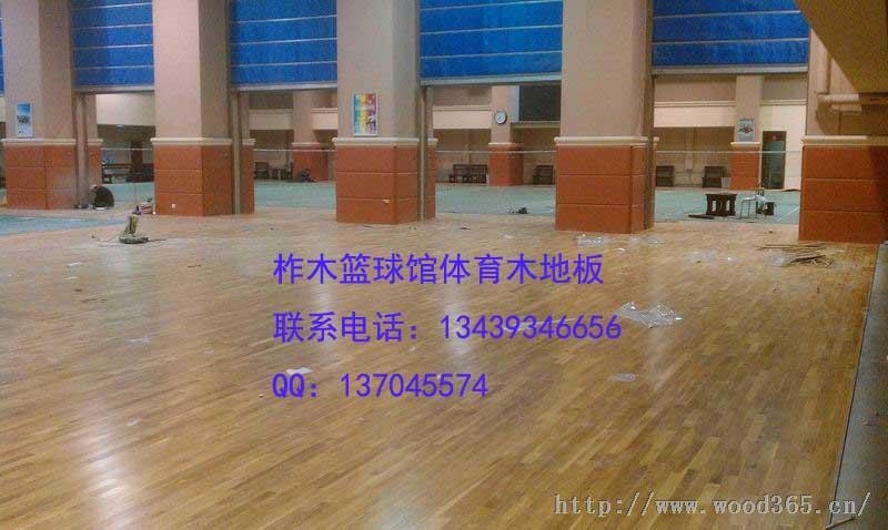 上海运动木地板|实木地板价格|体育木地板厂家-欧氏