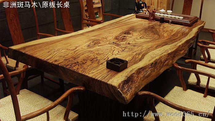 非洲黄花梨水波纹现货复古实木大班台老板桌 总裁桌家具大班台