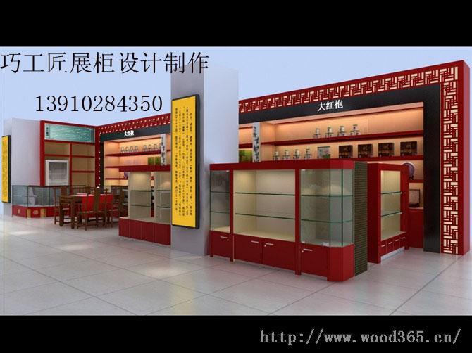 柜台北京巧工匠展柜专业设计制作公司