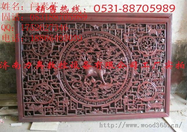 淮南仿古家具雕花机 实木板子刻花机