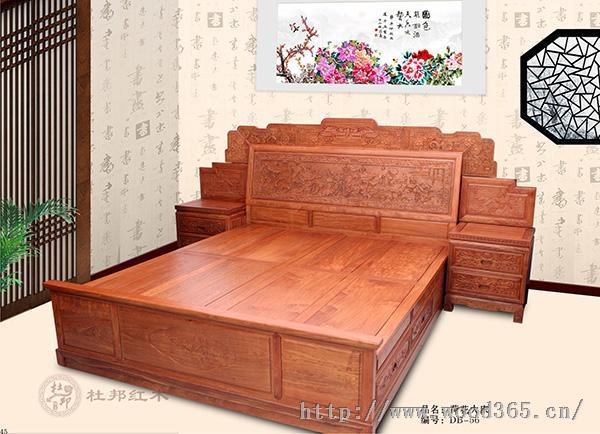 东阳杜邦红木家具有限公司