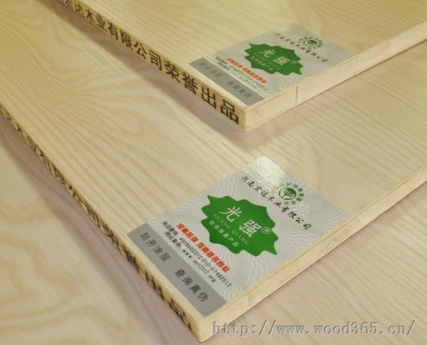 光强牌三聚氰胺贴面细木工生态板