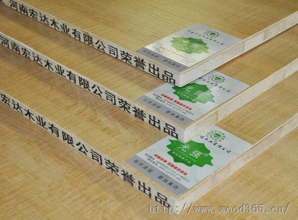 高档木工生态板家具装饰板