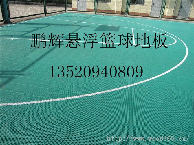 学校篮球场铺装塑胶地板 悬浮拼装运动地板