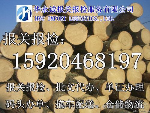 佛山木材进口报关公司