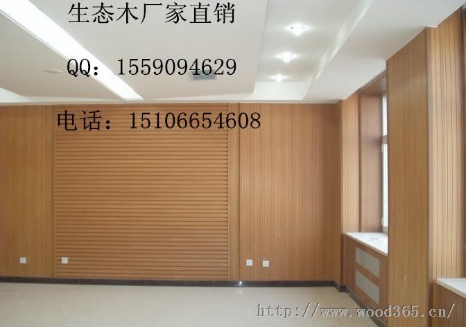 生态木厂家供应客厅电视背景墙